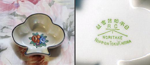ノリタケの小皿