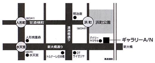 ikeda_tadatoshi20110222bb.jpg