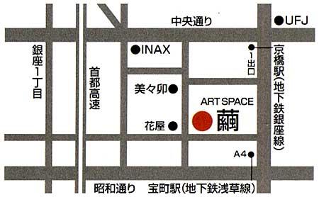 アートスペース繭 map