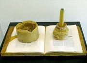 文明の貝塚であるグーテンベルク聖婚碑
